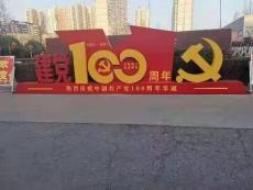 北京不銹鋼價值觀廣告標識牌宣傳欄加工的廠