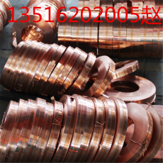 紫铜带免费分切 T2紫铜带导电性能强