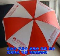 雨傘定制 石家莊定做廣告雨傘廠家