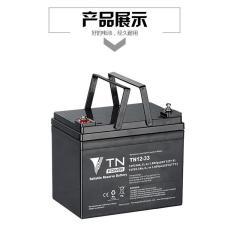 天能蓄电池TN12-33免维护储备12V-33AH