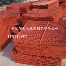 供應鋼板鋼笆網生產廠家  昆明菱形鋼板網價
