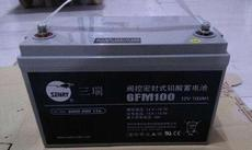 邯郸威神蓄电池CP12650耐腐蚀耐冲击12V65AH