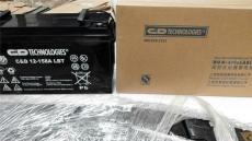 西恩迪蓄電池CD12-158足容量廠家直銷價格