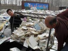 沈陽專業碎紙機構 做檔案資料文件銷毀