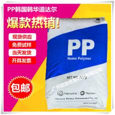 PP韓華道達爾HI828  高流動高剛性