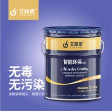 耐潮濕耐酸堿氯化橡膠漆超強防腐