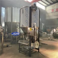 改性塑料粒子拌料機3噸塑料片材混料機