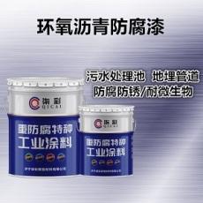 金華環氧煤瀝青防腐漆管道外壁防腐專用漆