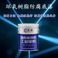 温州环氧树脂中灰底漆厂家