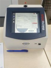 羥基自由基檢測儀布魯克EPR