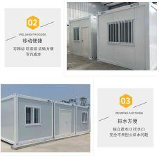 厂家订做户外打包箱房工地临时住人箱房门卫