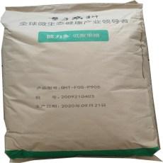 低聚果糖含量90量子高科食品及原料上海