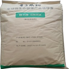 低聚果糖含量95量子高科食品及原料上海