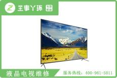 43寸液晶电视机花屏故障维修