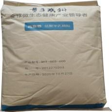 低聚半乳糖含量30量子高科食品及原料广东