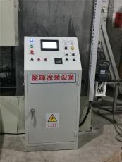 DISK静电自动喷漆升降机价格图片盈晖机械