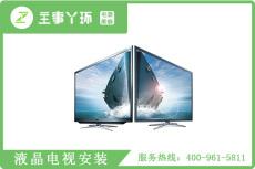平板电视安装需要注意的细节