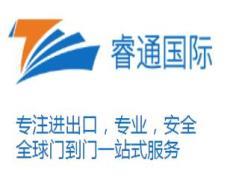 青岛出口代理订舱海运空运出口青岛货代公司