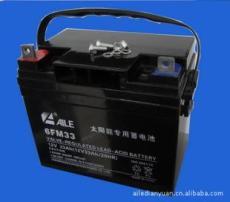 AILE愛樂蓄電池直流儲能電源穩壓供應商