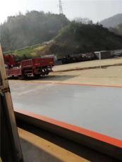 上海16m100噸電子地磅秤包安裝