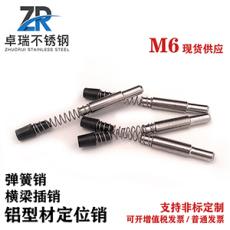 咨詢M8不銹鋼幕墻彈簧銷價格聯系卓美廠家