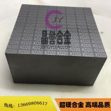 进口共立合金板KX01 EF10细颗粒钨钢板