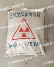 广州射线防护涂料厂家 批发硫酸钡砂50斤装