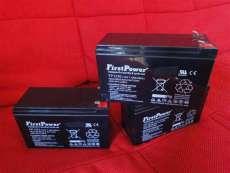 一電蓄電池LFP1233一電蓄電池12V-33AH