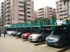 成都機械車庫及回收 租賃簡易升降式立體車