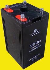 固定型閥控式密封鉛酸蓄電池