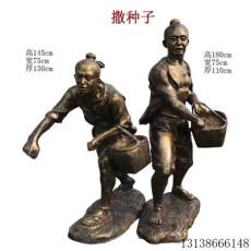 撒種子農耕銅像農民牽水牛耕地鄉村雕塑