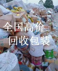 開封回收醫藥廠家積壓淘汰醫藥包裝醫藥袋