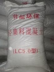 黑龙江LC5.0复合轻集料哪家买