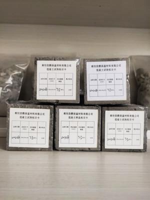 吉林LC25混凝土专业资料