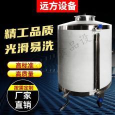 不锈钢304电动机械搅拌罐酒水饮料调配酿酒