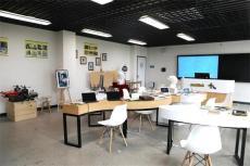 数字美术创新教室建设方案