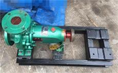 卧式单级离心泵IS80-50-315铸钢材质供应