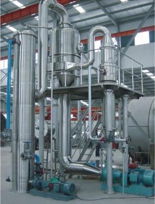 丹阳工厂设备整体拆除回收多少钱