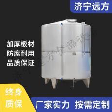 定制食品级304不锈钢双层保温发酵罐
