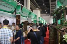 竹木制品展2021中国国际竹产业展览会