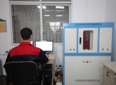 武汉汉阳区铝板幕墙质量检测中心