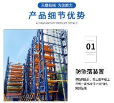 青岛厂家高价回收立体机械停车库回收六层智