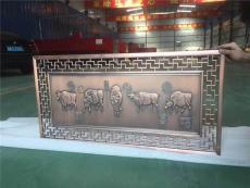 手工鍛銅浮雕壁畫家裝裝飾銅壁畫