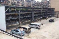 广州回收立体机械车库回收三层智能升降车位