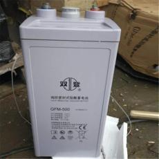 阿勒泰地區雙登蓄電池2V500AH重量