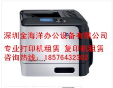 深圳石巖打印機租賃 石巖出租打印機復印機