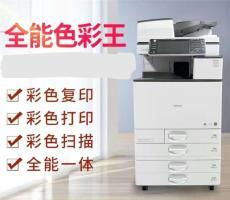 深圳龙华一体机出租 龙华租赁复印机打印机