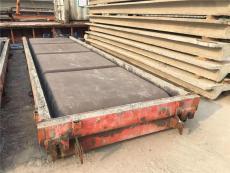 屋面板鋼模板