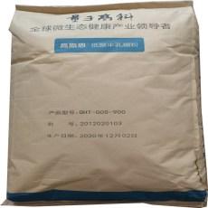 低聚半乳糖含量45量子高科食品及原料北京