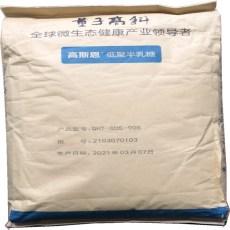 低聚半乳糖含量90量子高科食品及原料北京